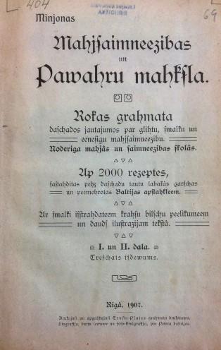 1907vaks